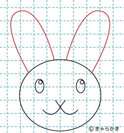 動物 ウサギ イラストの描き方 rabbit 06