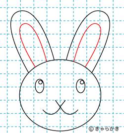 動物 ウサギ イラストの描き方 rabbit 07