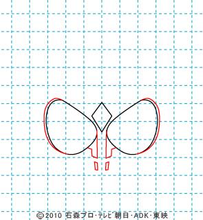 仮面ライダーオーズ ooo イラストの描き方 ラトラーター02.jpg
