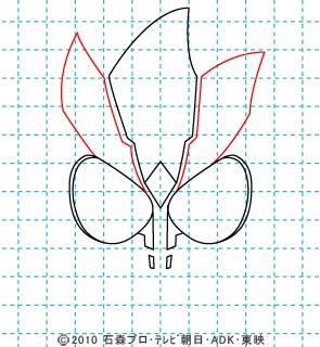 仮面ライダーオーズ ooo イラストの描き方 ラトラーター04.jpg