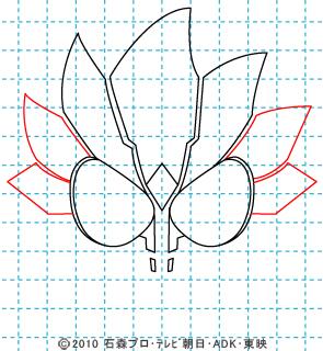 仮面ライダーオーズ ooo イラストの描き方 ラトラーター05.jpg