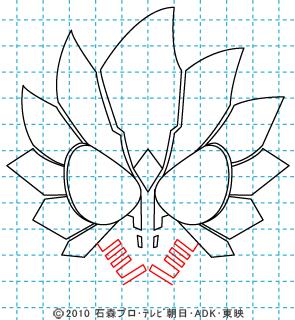 仮面ライダーオーズ ooo イラストの描き方 ラトラーター07.jpg