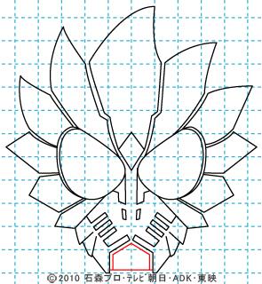 仮面ライダーオーズ ooo イラストの描き方 ラトラーター09.jpg