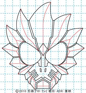 仮面ライダーオーズ ooo イラストの描き方 ラトラーター11.jpg
