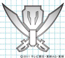 海賊戦隊ゴーカイジャー イラストの描き方 ゴーカイジャーマーク完成02.jpg