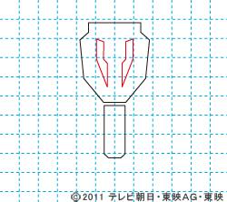 海賊戦隊ゴーカイジャー イラストの描き方 ゴーカイジャーマーク02.jpg