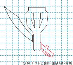 海賊戦隊ゴーカイジャー イラストの描き方 ゴーカイジャーマーク04.jpg