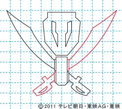 海賊戦隊ゴーカイジャー イラストの描き方 ゴーカイジャーマーク05.jpg