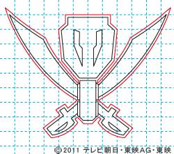 海賊戦隊ゴーカイジャー イラストの描き方 ゴーカイジャーマーク06.jpg