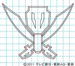 海賊戦隊ゴーカイジャー イラストの描き方 ゴーカイジャーマーク07.jpg