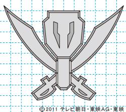 海賊戦隊ゴーカイジャー イラストの描き方 ゴーカイジャーマーク完成01.jpg