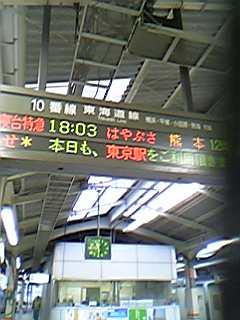 05-04-30_17-56.jpg