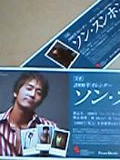 20051107_97328.jpg