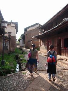 石宝山の村
