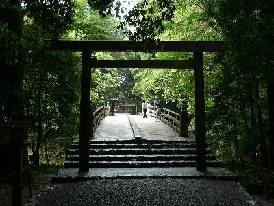 別宮に掛かる橋