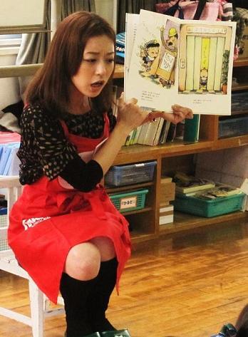 仲谷亜希子の画像 p1_28
