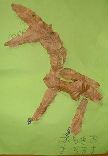 ブラキオサウルス(H)