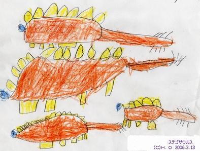 ステゴザウルス(H)