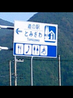 20060829_231041.jpg