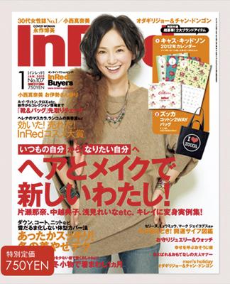 11_inred1.jpg
