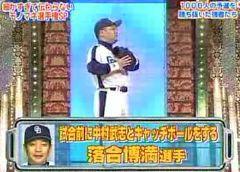 牧田知丈(28)