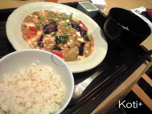 谷口さんの京茄子と夏ゴーヤのマーボー定食*