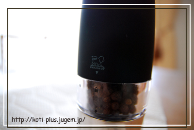 pepper mill 2*