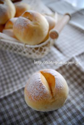 あっさりまるパン*