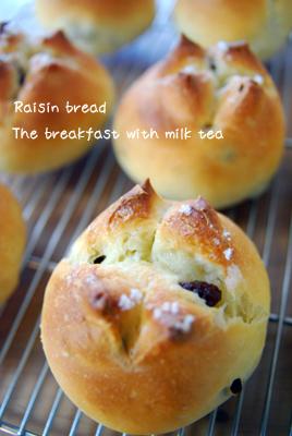 ぶどうパン*