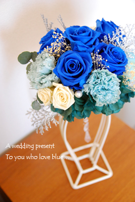 wedding present*
