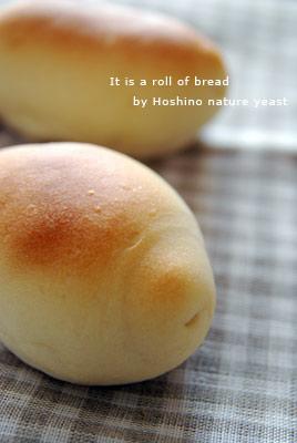 ホシノでロールパン*