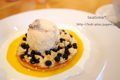 teatime4*