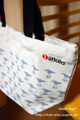 iittala bag*
