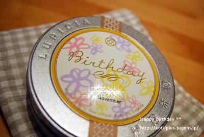 Birthday*