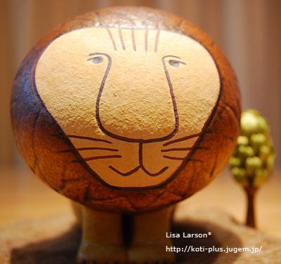 Lisa Larson*