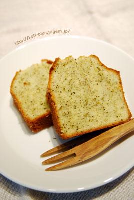紅茶のパウンドケーキ*