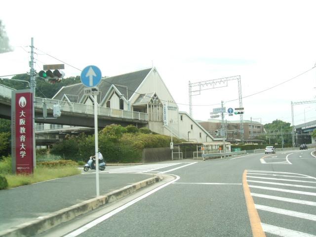近鉄大阪教育大前駅