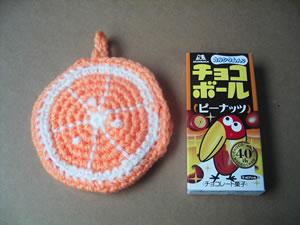 エコたわしオレンジ
