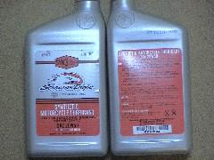ハーレー純正 100% 化学合成油 ( SYN3 ) 大量入手しました!�