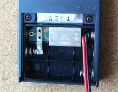 外部電源ユニット ( PS-5V )