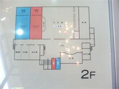 二階の施設詳細