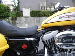 XL1200L ( C )  用サンダウナーシート