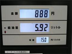 ガソリンの値段は下がりましたが。。。