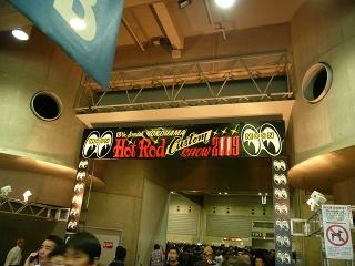 HotRod Custom SHOW 2009 に行って来ました! (^o^)