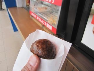 最近は何処でも売ってるかりんとう饅頭です。 f(^^;