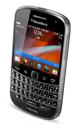 BrackBerry も良いかしら? (^^;