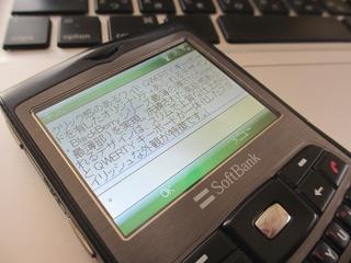 キーボードデバイスの実力検証してみました。 (^^