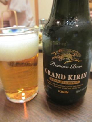 GRAND KIRIN 美味しいです! (^o^)