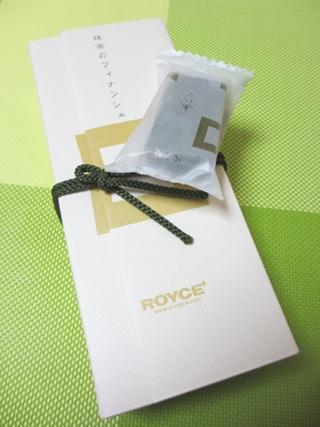 ROYCE の抹茶フィナンシェです! (^O^)
