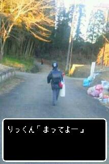 2011-01-07_09.52.29.jpg
